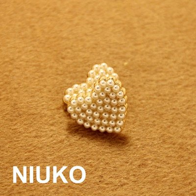 高定制女服裝輔料 外套紐扣 大衣鈕扣 仿珍珠紐扣 愛心形扣