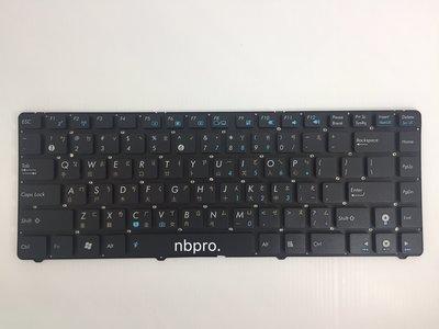 NBPRO 筆電維修, ASUS華碩 U36 鍵盤,全新只要$1200,安裝工資另計