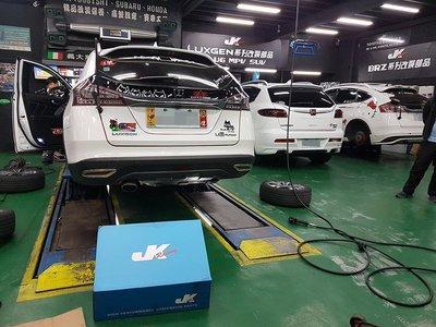 JK Racing 避震器《道路版》LUXGEN U6 高低軟硬可調 保固一年 可加購 魚眼上座