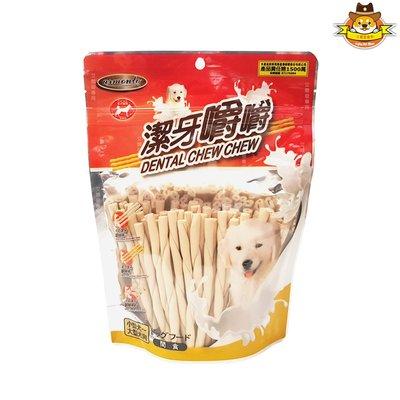 阿曼特 ARMONTO AM牛奶潔牙嚼嚼棒 - S // Dental Chew Chew