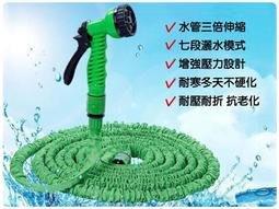 【25FT伸縮噴水槍】2.5公尺 通水7.5公尺伸縮水管水槍套組 B洗車園藝澆花 七種出水噴頭灑水模式 台南市