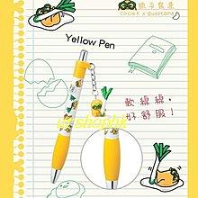 Circle K x gudetama 梳乎蛋 Yellow Pen 一支 (包郵)