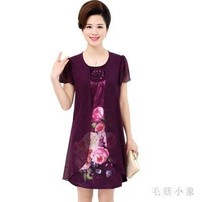 中大尺碼媽媽洋裝 夏季新款拼接假兩件套中年女媽媽裝夏天衣服短袖 aj3781 『簡木家飾』
