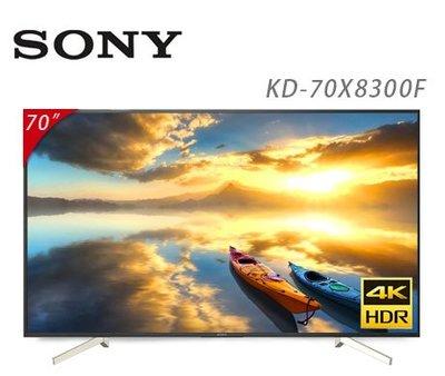 【綠電器】SONY新力 70型4K HDR智慧連網液晶電視 KD-70X8300F $87900 (不含安裝費)