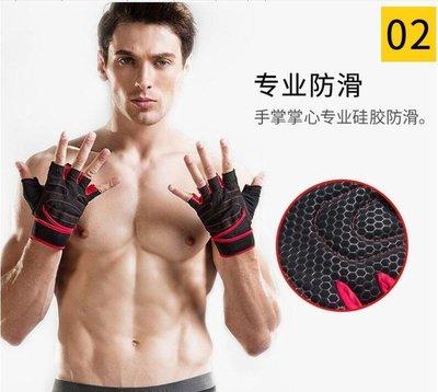 健身手套男器械訓練女啞鈴鍛煉單杠半指防滑引體向上杠鈴運動護腕