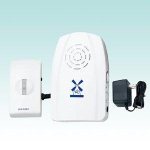 伍星牌 衛兵/長距離分離式來客報知器 WS-5322 可作為居家或商店門口來客報知或防盜警報用-【便利網】