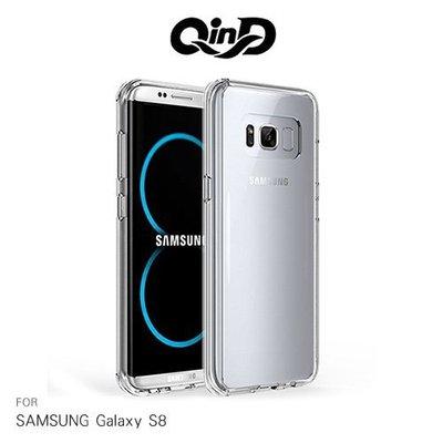 魔力強~QIND雙料保護殼~Samsung Galaxy S8 5.8吋 PC TPU 高透光背蓋 防摔邊框 透明殼