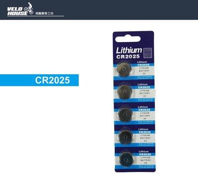 【飛輪單車】【CR2025】鈕扣型電池 計算機電池/CR-2025鈕扣水銀電池3V 遙控器(一顆)[05300345]