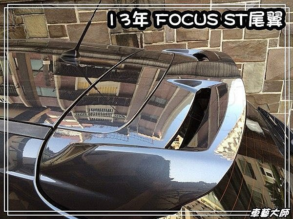 ☆車藝大師☆批發專賣 FORD 福特 13~16年 FOCUS MK3 3.5 5D ST 原廠型 擾流版 尾翼 5門