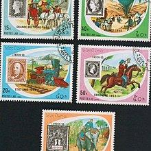 [亞瑟小舖]寮國世界郵票發行紀念大型銷戳票5枚,上品!!!(1990年)