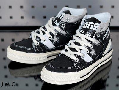 CONVERSE CHUCK 70 E260 HI 黑白 休閒運動帆布鞋 166462C