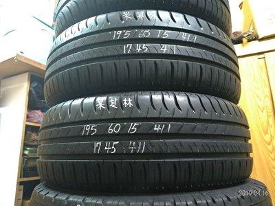 195 60 R 15 米其林 SAVER 17年45週製 落地胎 二手 中古 汽車 輪胎 一輪1300元