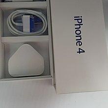 iphone 4 原裝配件全套(不含手機)
