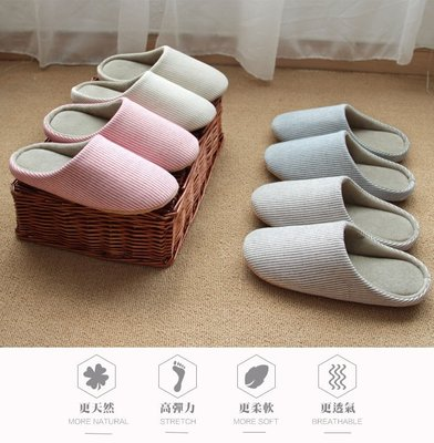 舒服好穿 居家日式室內拖鞋 男女情侶鞋 4色可選 秋冬保暖 加厚底 防止臭味異味 線條紋 生日禮物 安靜防滑