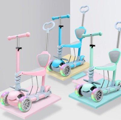 兒童滑板車1-2-3-6歲小孩3輪四輪溜溜車閃光寶寶初學者可坐滑滑車 生日禮物 嬰兒車玩具—莎芭