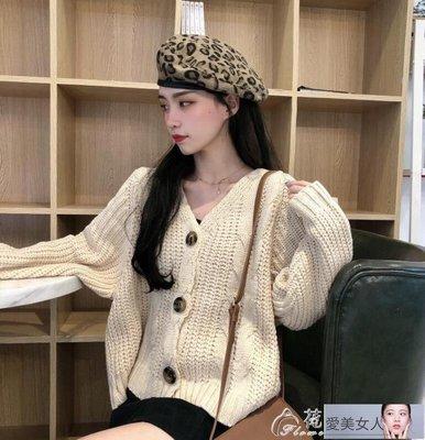 針織外套女-秋冬韓版新款洋氣網紅毛衣女寬鬆外穿小個子百搭針織開衫外套【愛美女人】