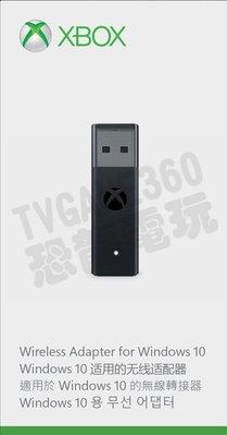 【二手商品】微軟 XBOX ONE 原廠 控制器接收器 無線轉接器 手把 PC 電腦 Windows10 Win10