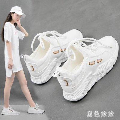 麥麥部落 大碼運動鞋運動鞋女跑步鞋正韓原宿百搭潮新款網面透氣鞋子MB9D8