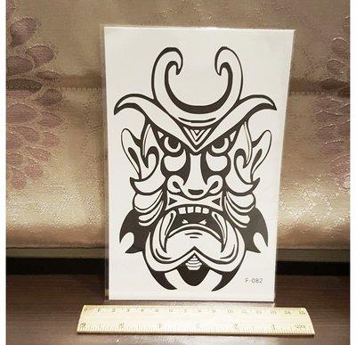 【萌古屋】鬼面手臂大圖 - 男女防水紋身貼紙原宿刺青貼紙 K30