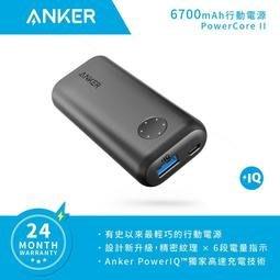 【行車達人】保固二年 Anker PowerCore II 行動電源 6700 mAh 黑 A1220 群光公司貨