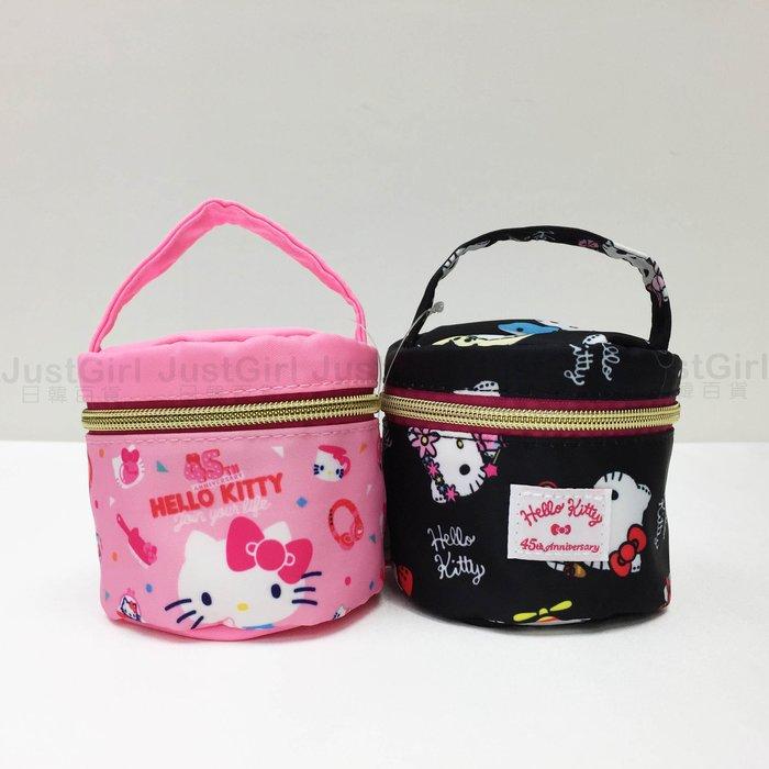 Hello Kitty 凱蒂貓 三麗鷗 45周年限定 圓筒化妝包 收納包 日本進口正版授權 JUST GIRL