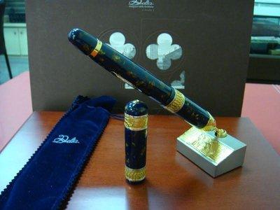 Delta 威尼斯 Venezia Diamond Fountain Pen Limited Edition限量 229