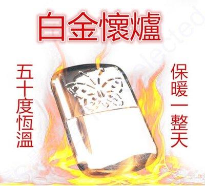 第三代 白金 懷爐 暖手爐 暖寶寶 煤油 暖爐 隨身 便攜式 便攜式 金屬 禮物 白金 觸媒 非 暖暖包 發熱衣 電暖爐