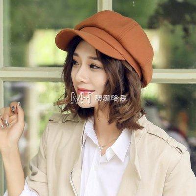 日和生活館 贝雷帽八角帽子女薄款英倫日繫帽韓版蕾貝雷帽南瓜帽S686