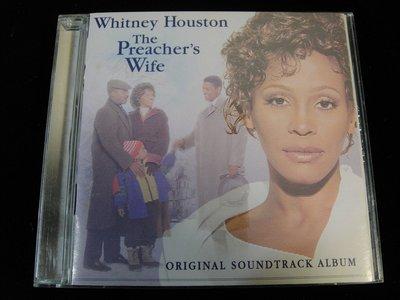 【198樂坊】  Whitney Houston.The Preacher's Wife天使保鑣(電影原聲帶)CF