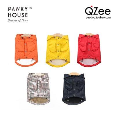 豆蔻寵物QZee Pawky house有爪狗狗雨衣連帽泰迪法斗柯基犬防水雨披衣服