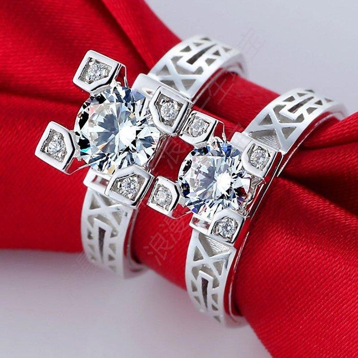 法國巴黎埃菲爾鐵塔鑽石戒指鑽戒肉眼難辨真假鉑金質感求婚訂婚結婚特價圓夢鑽石1-2克拉戒指仿真高碳鑽鉑金質感 莫桑鑽寶特價