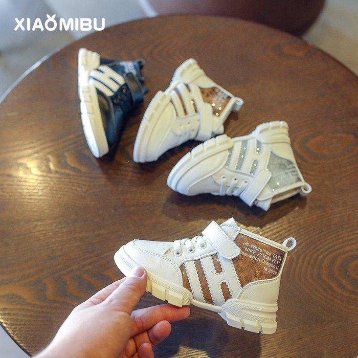 日和生活館 寶寶鞋子 兒童鞋 舒適 女童鞋 男童鞋冬季新款女童加絨運動鞋 寶寶保暖鞋1-3歲男童韓版鞋子 S988