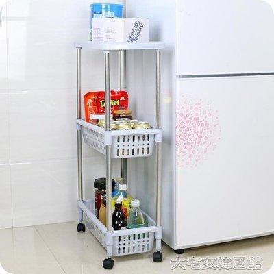 帶輪夾縫置物架廚房可行動架子整理架冰箱縫隙雜物架 韓國館YJT