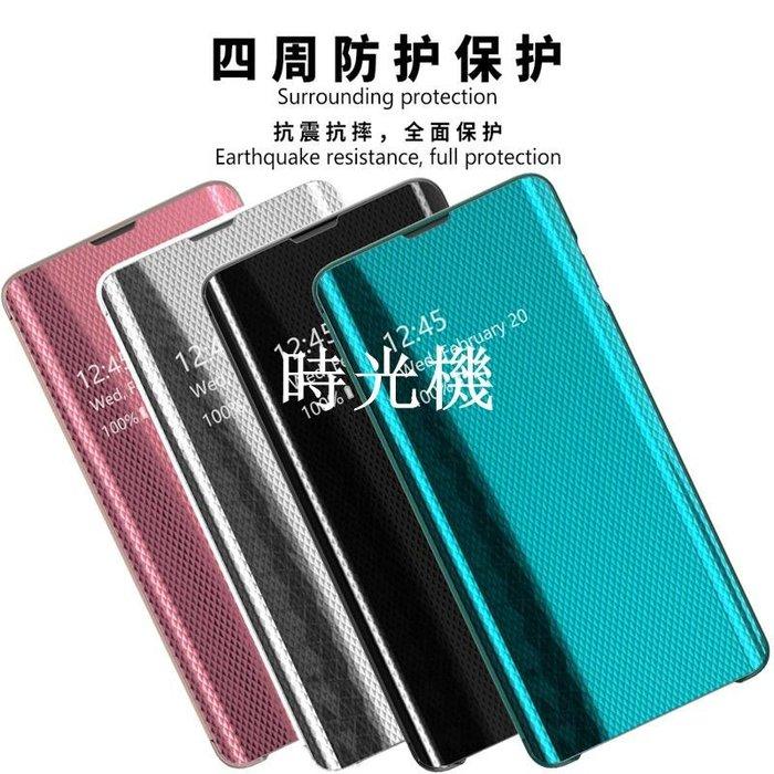 手機殼 個性 韓國韓版 三星S10鏡面智能皮套S10+plus全包防摔保護套個性創意超薄男女款5g 時光機