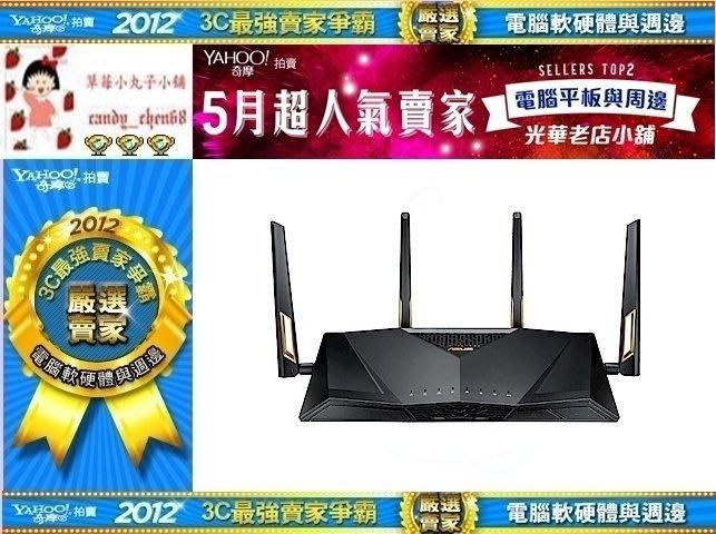 【35年連鎖老店】ASUS RT-AX88U AX6000 雙頻無線路由器有發票/保固3年