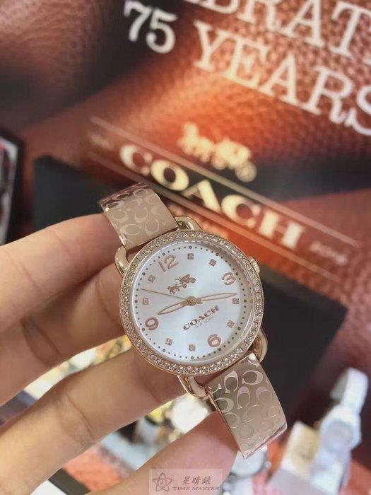 2016最新款,美國時尚大牌-COACH(蔻馳).石英女錶 高檔玫瑰金 手鐲式錶帶 28mm錶盤✨閃亮水晶 30米防水