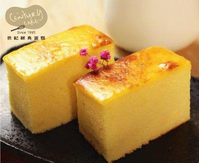 【世紀茶點外燴】【長條蛋糕】岩燒蜂蜜蛋糕【訂購後3天出貨】