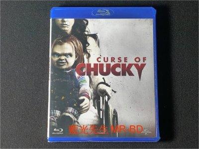 [藍光BD] - 鬼娃魔咒 Curse of Chucky ( 台灣正版 ) - 鬼娃恰吉再次帶來更多血腥以及驚悚