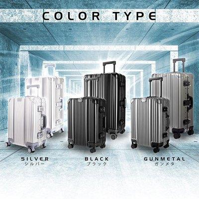 [代購] 3.9折 日本Legend Walker 1510型(鋁合金箱) 行李箱  19吋/ 25/ 29吋 代購費100 新北市
