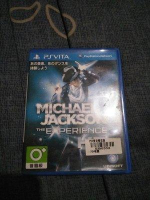 psv 麥可傑克遜音樂遊戲