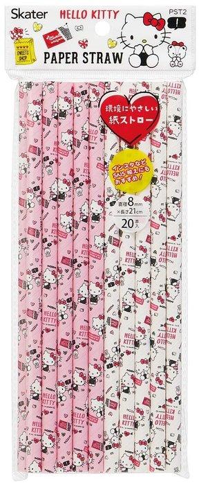 X射線【C458439】Hello Kitty 紙吸管20入,塑膠吸管/環保吸管/造型吸管夾/吸管/藝術吸管/不鏽鋼吸管