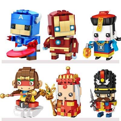 積木城堡 迷你廚房 早教益智loz小顆粒積木兒童男孩拼裝組裝英雄人偶微鉆迷你8歲益智成人玩具