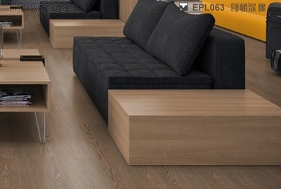 《愛格地板》德國原裝進口EGGER超耐磨木地板,可以直接鋪在磁磚上,比海島型木地板好,比QS或KRONO好EPL053-08