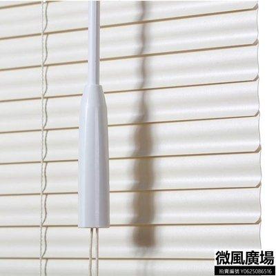 百葉窗簾 - 鋁合金PVC遮光辦公室廚房衛生間臥室百頁窗簾免打孔定制jy【微風購物】