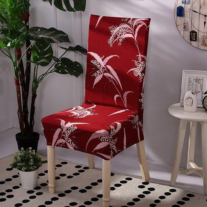 (4入680元)新品 多功能魔術椅套 彈力椅套 餐椅套 印花椅套 餐廳 民宿 飯店 椅罩 易拆洗│悠飾生活│