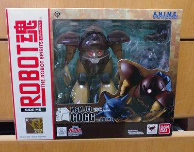 ROBOT 魂 MSM-03 GOGG ver.A.N.I.M.E. 愛爾蘭魔蟹 -日版全新未開封