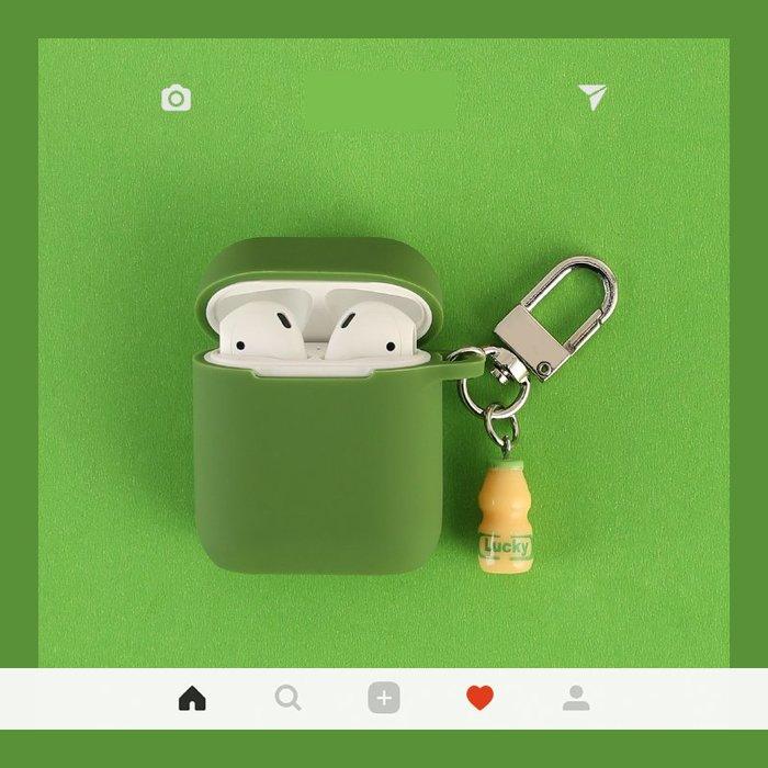 韓國簡約ins風 萌物控優酪乳飲料瓶 airpods2代 保護套 airpods蘋果無線耳機 防摔抗震 保護套