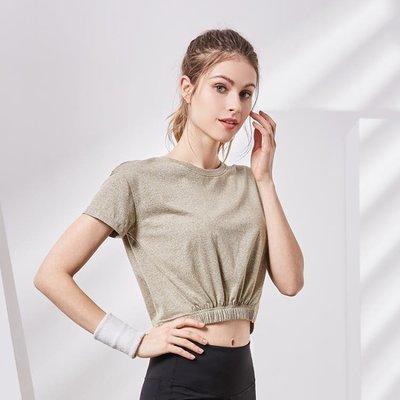 每週新品運動上衣女夏季新品短款露臍健身衣跑步瑜伽訓練服透氣速干衣短袖