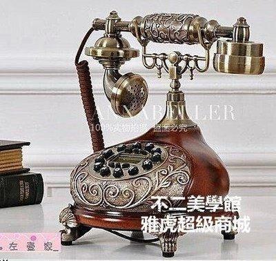 美式復古典歐式仿古電話擺件古董電話 來電顯示 做舊工藝復古電話機擺飾 Lc_753
