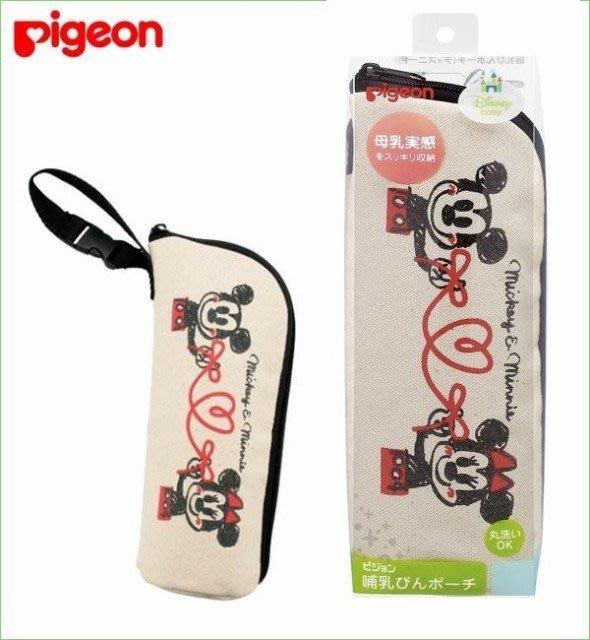 日本貝親 Pigeon 奶瓶 哺乳 保溫袋 收納袋 米奇米妮 500ml 可用 迪士尼 交換禮物  LUCI日本代購